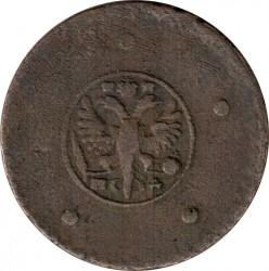 Moneta > 5copechi, 1730 - Russia  - obverse