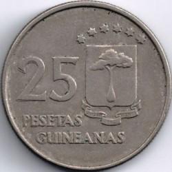 Moneta > 25pesetos, 1969 - Pusiaujo Gvinėja  - reverse
