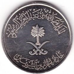 Moneda > 50halalas, 2006-2015 - Arabia Saudita  - obverse