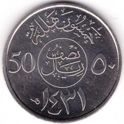Moneda > 50halalas, 2006-2015 - Arabia Saudita  - reverse