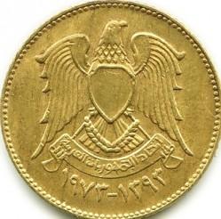 Moneta > 2½piastre, 1973 - Siria  - obverse