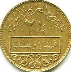 Moneta > 2½piastre, 1973 - Siria  - reverse