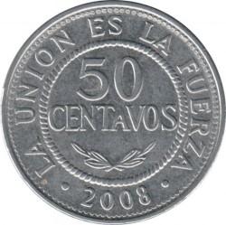 Moneda > 50centavos, 1987-2008 - Bolivia  - reverse