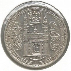 Moneda > 1 rupia, 1912-1925 - Hyderabad  - obverse