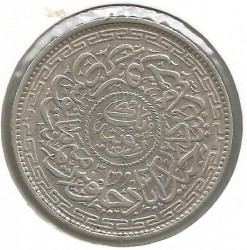 Moneda > 1 rupia, 1912-1925 - Hyderabad  - reverse