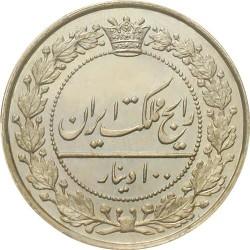 Münze > 100Dinar, 1914 - Iran  - reverse