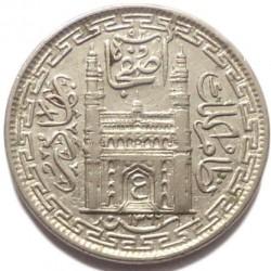 Монета > 2анни, 1947-1950 - Хайдарабад  - obverse