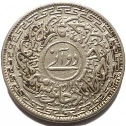 Монета > 2анни, 1947-1950 - Хайдарабад  - reverse