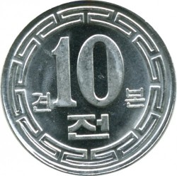 Moneta > 10chon, 1959 - Corea del Nord  (Dicitura sul rovescio 견 10 본) - reverse