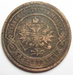Mynt > 3kopek, 1884 - Russland  - obverse
