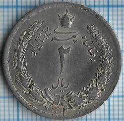 Монета > 2риала, 1931-1934 - Иран  - obverse