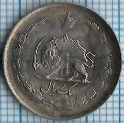 Moneta > 1rialas, 1943-1951 - Iranas  - reverse