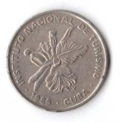 מטבע > 25סנטאבו, 1989 - קובה  (INTUR: Non-magnetic) - obverse