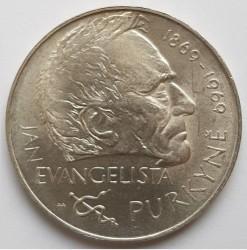 Moneta > 25kronų, 1969 - Čekoslovakija  (100th Anniversary - Death of Jan Evangelista Purkyně) - reverse