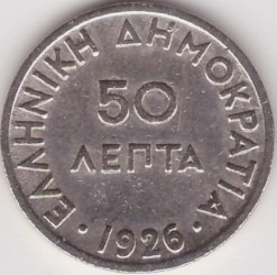 Монета > 50лепт, 1926 - Греція  - reverse
