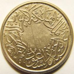 Монета > ¼кирша, 1937 - Саудовская Аравия  - obverse