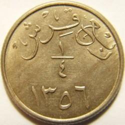 Монета > ¼кирша, 1937 - Саудовская Аравия  - reverse