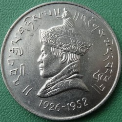 Mynt > 3 rupees, 1966 - Bhutan  (40th Anniversary - Accession of Jigme) - obverse