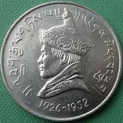 Münze > 3Rupien, 1966 - Bhutan  (40th Anniversary - Accession of Jigme) - obverse