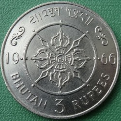 Mynt > 3 rupees, 1966 - Bhutan  (40th Anniversary - Accession of Jigme) - reverse
