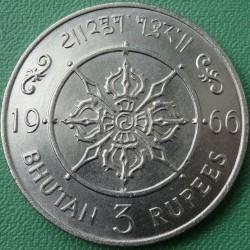 Münze > 3Rupien, 1966 - Bhutan  (40th Anniversary - Accession of Jigme) - reverse