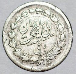 Moneda > ¼kran, 1909-1913 - Iran  - obverse