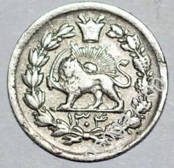 Moneda > ¼kran, 1909-1913 - Iran  - reverse