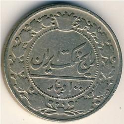 מטבע > 100דינר, 1926-1928 - איראן  - obverse
