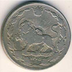 Νόμισμα > 100Δηνάρια, 1926-1928 - Ιράν  - reverse