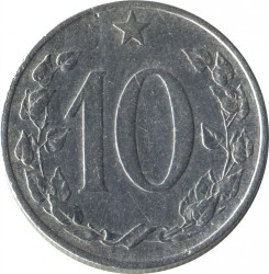 Кованица > 10хелера, 1953-1958 - Чехословачка  - reverse