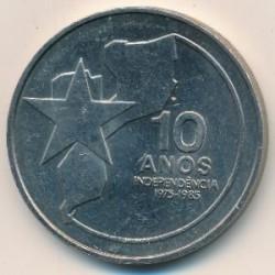 Moneta > 250meticais, 1985 - Mozambico  (10° anniversario dell'indipendenza) - reverse
