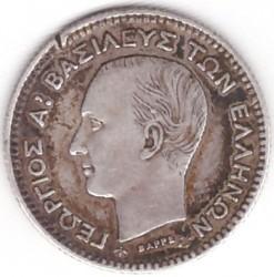 錢幣 > 20雷普塔, 1874-1883 - 希臘  - obverse