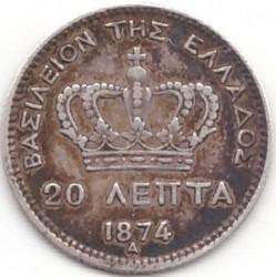 錢幣 > 20雷普塔, 1874-1883 - 希臘  - reverse
