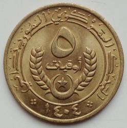 Монета > 5угии, 1973-2003 - Мавритания  - reverse