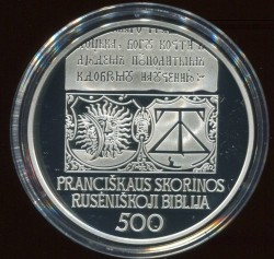 Coin > 20 euro, 2017 - Lithuania  (500th Anniversary - Francysk Skaryna's Ruthenian Bible) - reverse