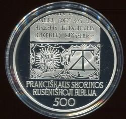 Монета > 20евро, 2017 - Литва  (500 лет Русинской библии Франциска Скорины) - reverse