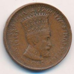 Монета > 5матон, 1931 - Эфиопия  - reverse