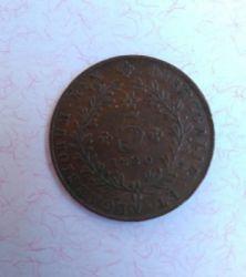 Монета > 5рейсов, 1865-1880 - Азорские острова  - obverse