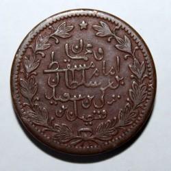 Moneda > ¼anna, 1895-1896 - Omán  - obverse