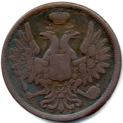 Монета > 5копеек, 1850-1859 - Россия  - reverse