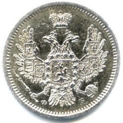 Münze > 10Kopeken, 1832-1858 - Russland  - obverse