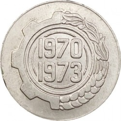 Moneda > 5 santimat, 1970 - Argelia  (FAO - 1er Plan Cuatrienal 1970-1973 /⌀21mm/) - obverse