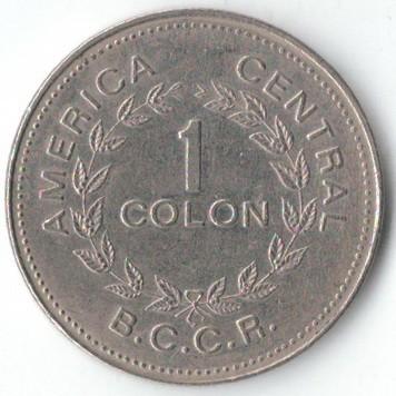 Moneda 1 Colón 1976 1977 Costa Rica Obverse