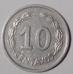 سکه > 10سنتاوو, 1976 - اکوادور  - reverse