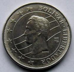 Монета > 10боливаров, 2016 - Венесуэла  - reverse