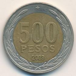Moneta > 500pesos, 2000-2018 - Cile  - reverse