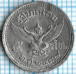 Coin > 5satang, 1946 - Thailand  (Youthful portrait) - obverse