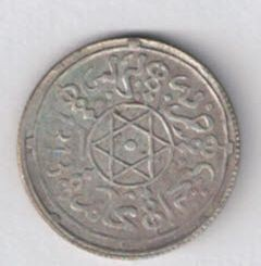 Монета > 1дирхам, 1895-1900 - Марокко  - obverse