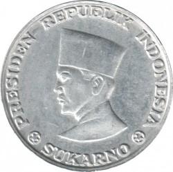 Монета > 10сенов, 1962 - Индонезия  - obverse
