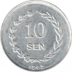 Монета > 10сенов, 1962 - Индонезия  - reverse